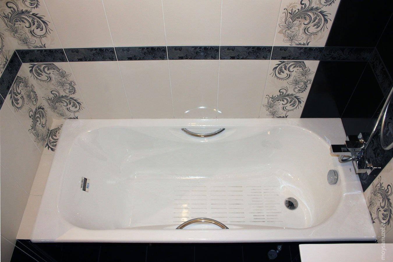 удобная ванна с ручками